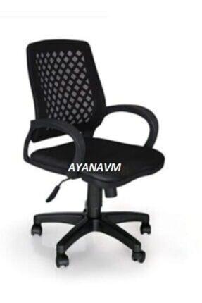 Fabrika Sers Büro Ofis Çalışma Koltuğu-siyah Bilgisayar Sandalyesi 0