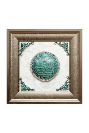 ETİN SANAT Bereket Duası 32x32 Gümüş Turkuaz Ayetli Dini Tablo 0