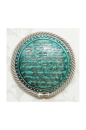 ETİN SANAT Bereket Duası 32x32 Gümüş Turkuaz Ayetli Dini Tablo 1