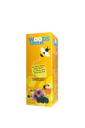Woops Plus Saf Propolis, Kara Mürver (sambucus Nigra) Ekstresi, C Vitamini, Beta Glukan, Üzüm Tohumu 2
