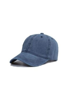 Silver Hawk Basic Eskitme Şapka Lacivert 0