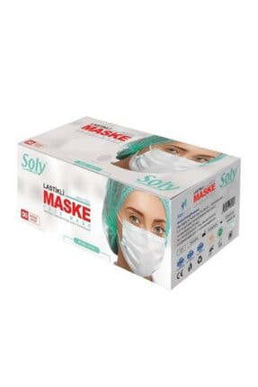 Soly Beyaz Care Cerrahi Maske  Üç Katlı Lastikli Burun Telli 50'li 4 Kutu 1