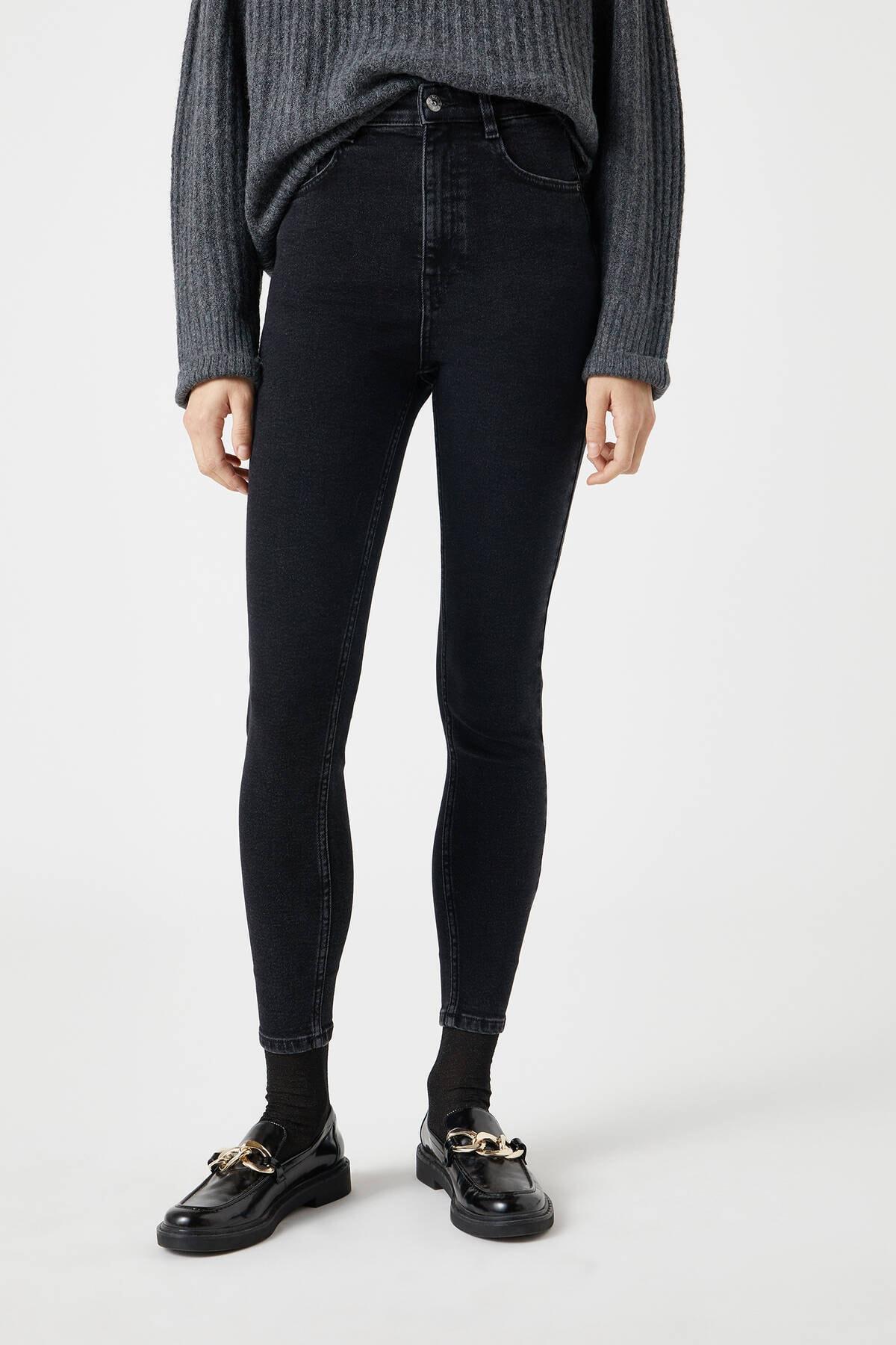 Pull & Bear Kadın Siyah Yüksek Bel Skinny Fit Jean 09683340 1