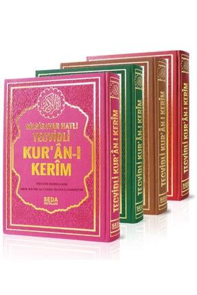 Seda Yayınları Tecvidli Kuranı Kerim - - Rahle Boy 0