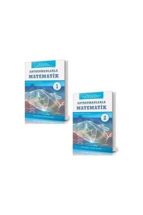 Antrenman Yayınları Antrenmanlarla Matematik 1-2 Kitap Seti 3