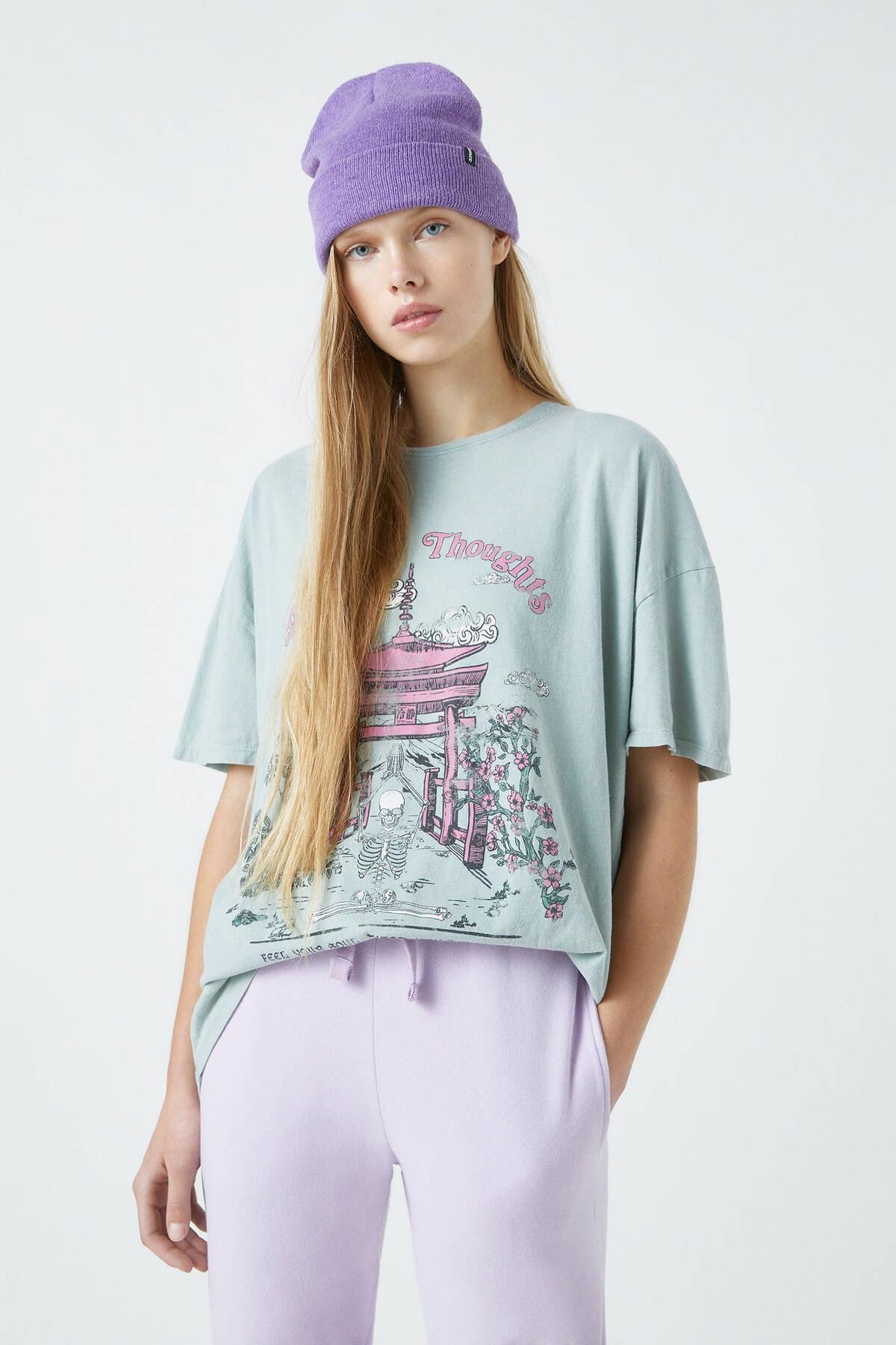 Pull & Bear Kadın Orta Haki Pembe Tapınak Görselli T-Shirt 04240328 0