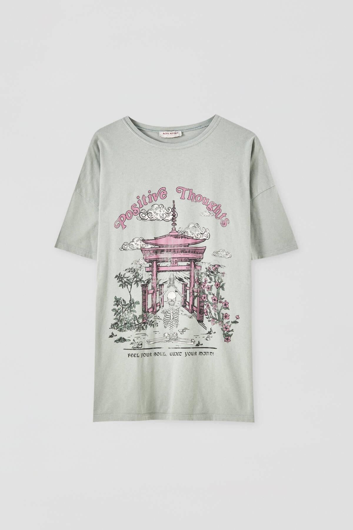 Pull & Bear Kadın Orta Haki Pembe Tapınak Görselli T-Shirt 04240328 4