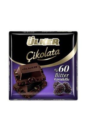Ülker Karadutlu Bitter Kare Çikolata 60 gr 0