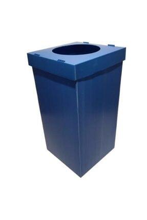 Yıldırım Plastik Atık Kutusu Geri Dönüşüm Kutusu 0