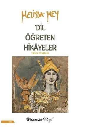 İnkılap Kitabevi Dil Öğreten Hikayeler Türkçe- Ingilizce - Melissa Mey 0