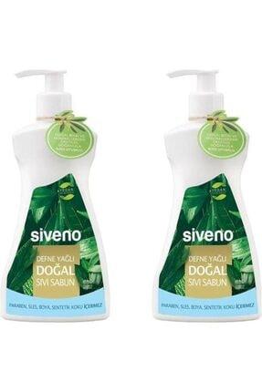 Siveno Defne Yağlı Doğal Sıvı Sabun 300 Ml X 2 Adet 0