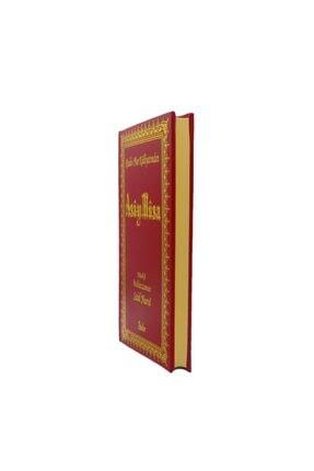 Sözler Neşriyat Risale I Nur Külliyatından Başlangıç Seti Ve Kitapçık 3