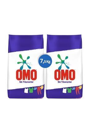 Omo Sık Yıkananlar Beyazlar Ve Renkliler Için Toz Çamaşır Deterjanı 7.5 Kg 50 Yıkama X 2 1