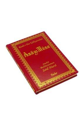 Sözler Neşriyat Risale I Nur Külliyatından Başlangıç Seti Ve Kitapçık 2