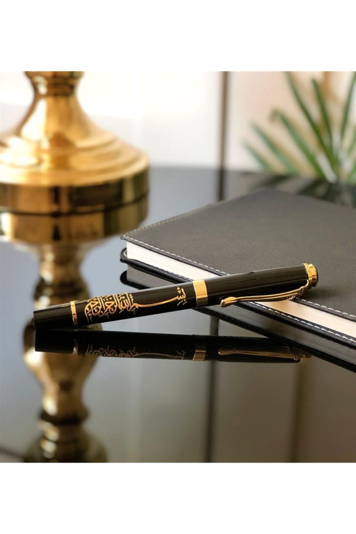 Altın Yaldızlı Besmele Kabartmalı Tükenmez Kalem
