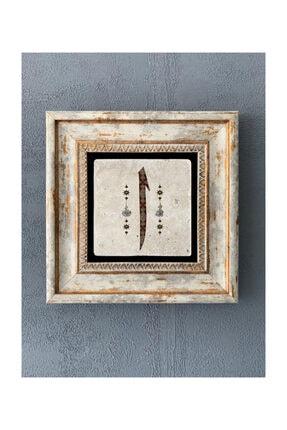 Oscar Stone Decor Çerçeveli Taş Duvar Dekoru 20 X 20 cm Elif Hat Sanatı 0