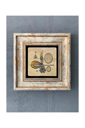 Oscar Stone Decor Çerçeveli Taş Duvar Dekoru 20x20 cm Islami Hat Sanatı 0