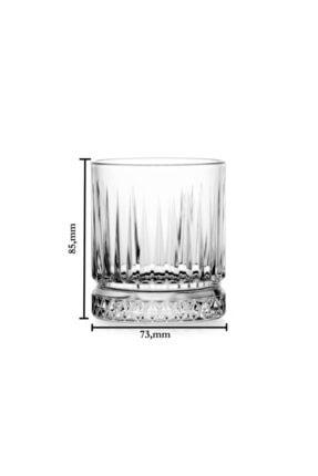 Paşabahçe Elysia 12 Li Sunum Bardağı Seti 3