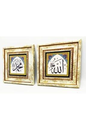 Sadrazam Doğaltaş Üzerine Allah C.c. Ve Hz.muhammed Yazılı Eskitme Çerçeveli 2 Parça Tablo 0