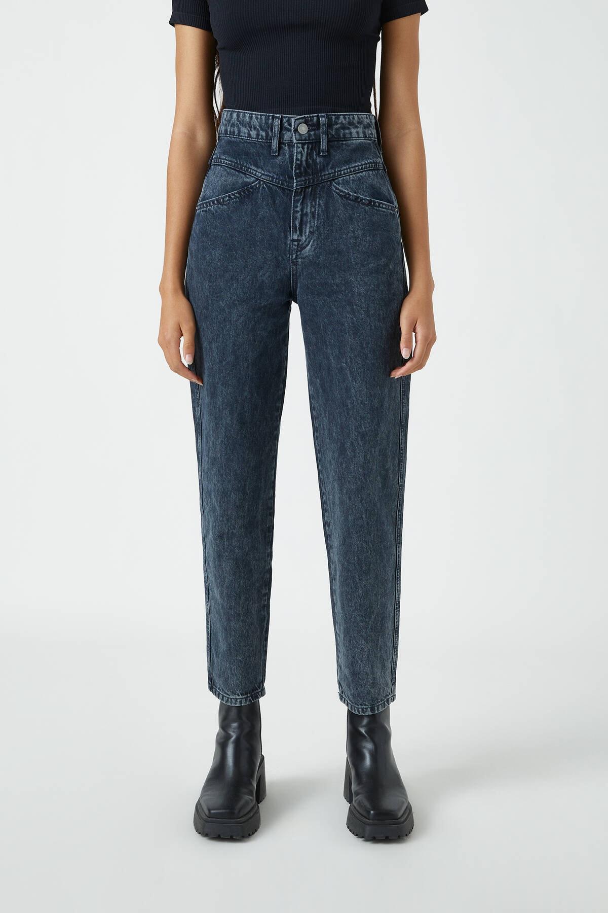 Pull & Bear Kadın Siyah Yüksek Bel Straight Fit Jean 09683335 2