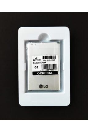 LG G3 /g3 Stylus Bl-53yh Orjinal Batarya Pil 3000mah 2