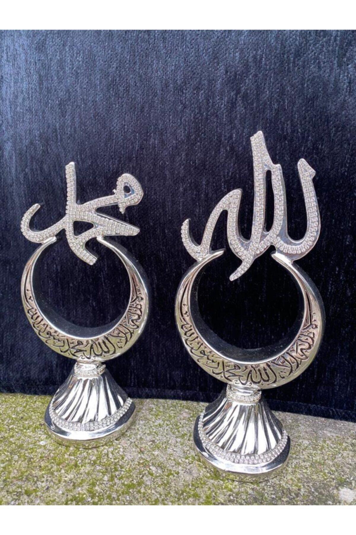 İKRAM HEDİYELİK Hilal Modelli Allah Muhammet Yazılı Biblo
