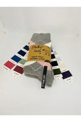 Stone Socks Termal Havlu Yün Kışlık Çorap 1
