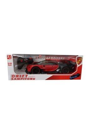 Erdem Oyuncak Uzaktan Kumandalı Araba Kapıları Açılan Şarjlı Bugatti 1/12 Ölçek 3
