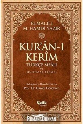 Çelik Yayınevi Kur'an-ı Kerim Türkçe Meali Ve Muhtasar Tefsiri 0
