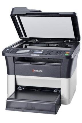 Kyocera Fs1125mfp Çok Fonksiyonlu Lazer Yazıcı 3