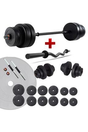 ECG Spor 68 Kg Z Bar Dambıl Seti & Halter Seti Ağırlık Fitness Seti 0