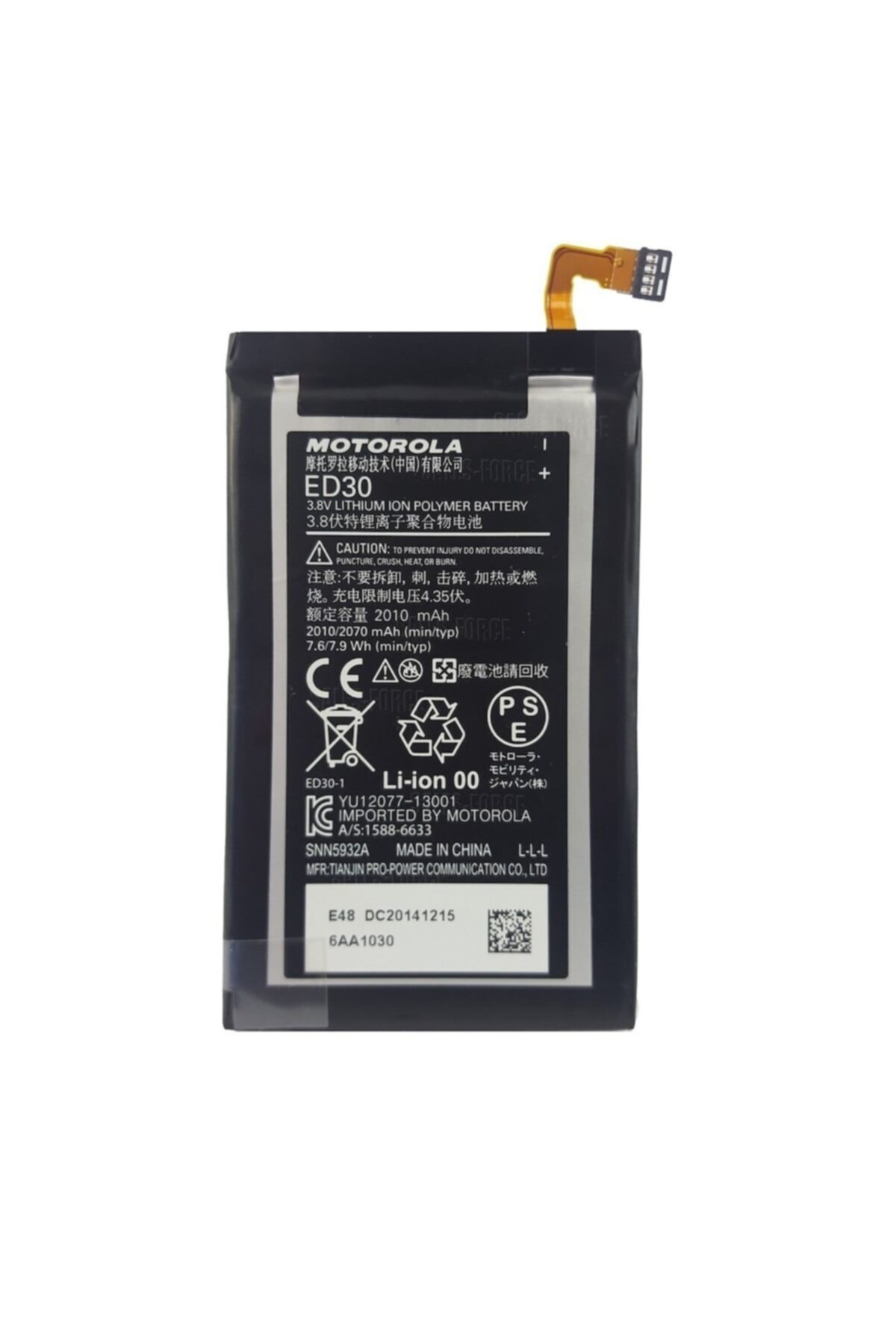 Motorola Moto G (xt1032, Ed30) Batarya Pil Fiyatı, Yorumları - Trendyol