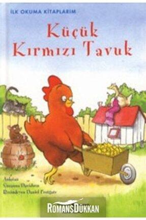 İş Bankası Kültür Yayınları Küçük Kırmızı Tavuk İlk Okuma Kitaplarım 0