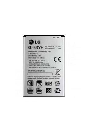LG G3 Stylus D690 Batarya Pil A++ Lityum Iyon Pil 0