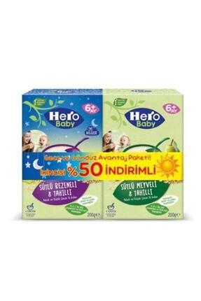 Hero Baby Gece ve Gündüz Avantaj Paketi 2x200 gr 0