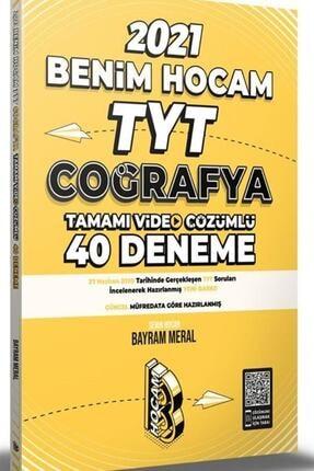Benim Hocam Yayınları Benim Hocam 2021 Tyt Coğrafya Tamamı Video Çözümlü 40 Deneme Sınavı 0