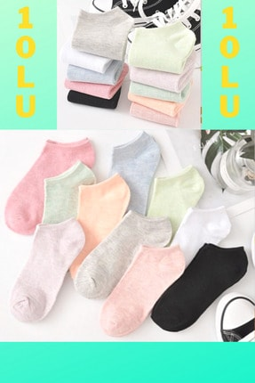 تصویر از 10 Çift Kadın Soft Renkler Kısa Çorap