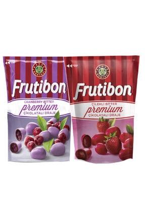 Kahve Dünyası Frutibon Ikili Paket 0