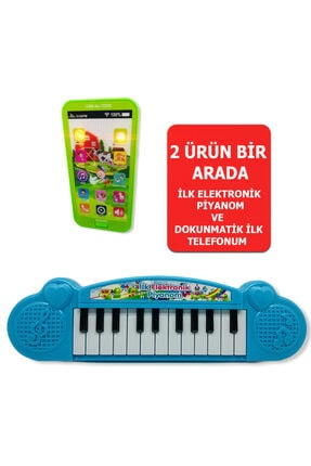 Medska Türkçe Müzikli Hayvan Sesli Dokunmatik Ilktelefonum Ve Piyano 22 Tuşlu Sesli Ilk Elektronik Piyano 0