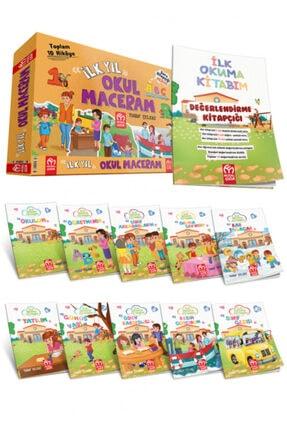 Model Yayınları 1. Sınıf 10lu Hikaye Ilkyıl Okul Maceram 0