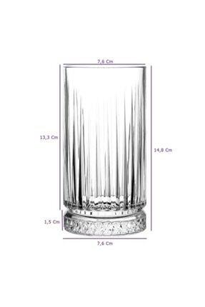 Paşabahçe Elysia 12 Li Sunum Bardağı Seti 1