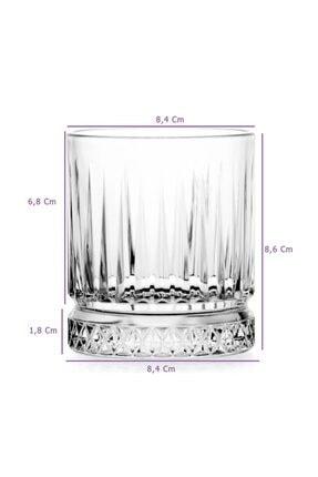 Paşabahçe Elysia 12 Li Sunum Bardağı Seti 2
