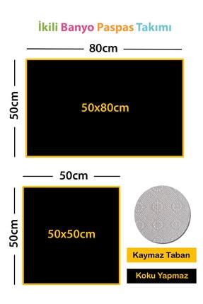 RugViva Dijital Banyo Halısı Klozet Takımı 2'li Paspas Seti Bs234 50x80cm + 50x50cm 3