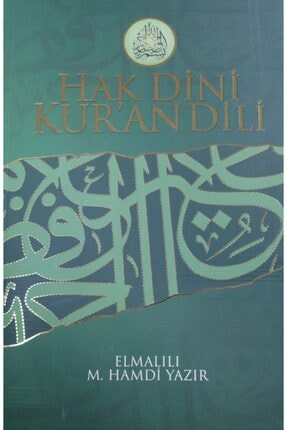 Azim Dağıtım Hak Dini Kuran Dili Elmalılı Tefsir * 1