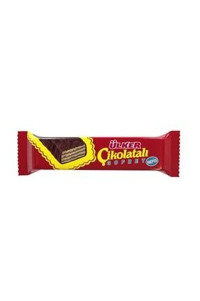 Ülker Çikolatalı Gofret 36 gr 0