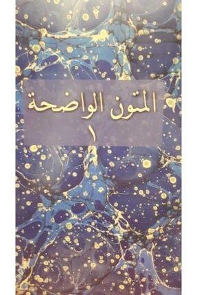 Yabancı Dil Hobi Kitabı