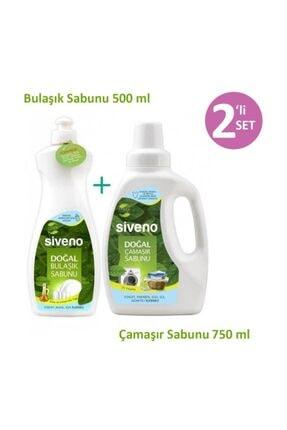 Siveno %100 Doğal 2'li Set Çamaşır Sabunu 750 Ml Ve Bulaşık Sabunu 500 Ml 0