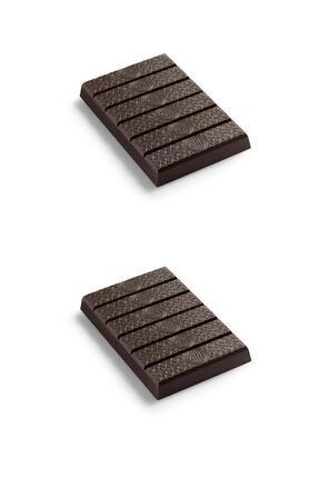Elit Çikolata Kuvertür Şeker Ilavesiz Ve Prebiyotik Bitter Çikolata 250gr 2'li Set 1