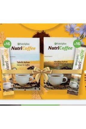 Farmasi Nutriplus Kahve Paketi Nutricoffee Tahıllı 16*2 gr + Nutricoffee Handiba 16*2gr 0