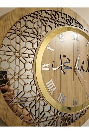 Lazerlimazerliişler Ahşap ve Aynalı Allah-muhammed Motifli Duvar Saati 50 cm 1